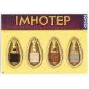 Die Privat Boote (The Private Ships): Imhotep (mini-espansione)