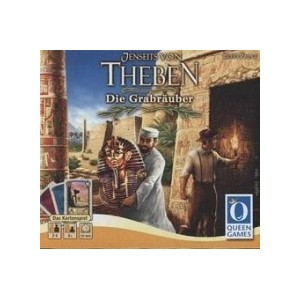 Thebes: The Tomb Raiders DEU